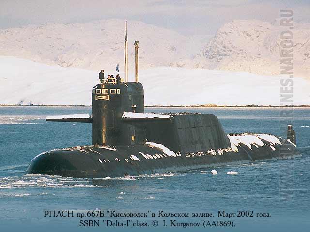 http://www.submarines.narod.ru/Fotos/AA1869vi.jpg
