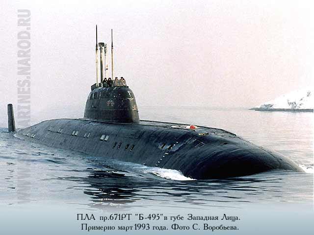 Электронный справочник русские подводные лодки 1 и 2 части