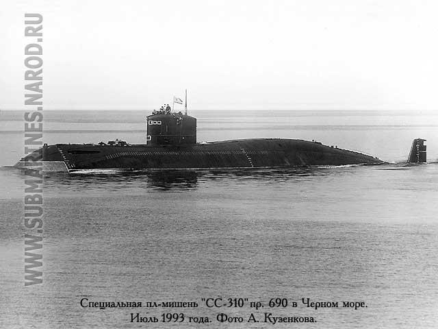 лодка проекта 690