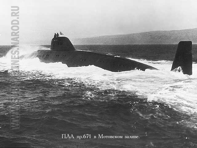Фотографии подводные лодки