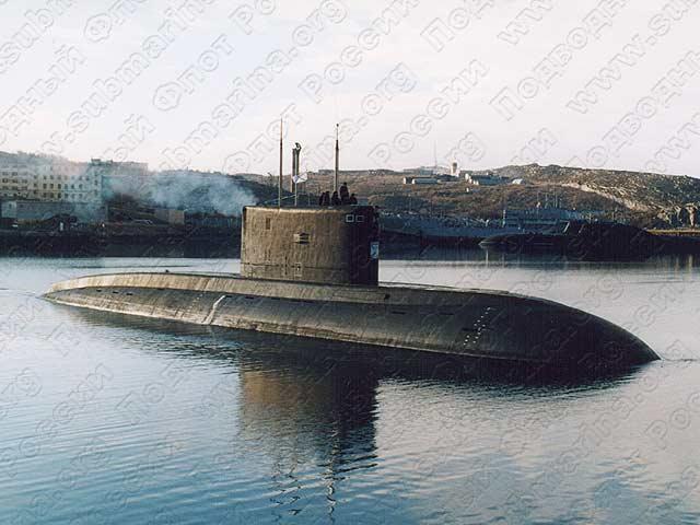 лодка магнитогорск википедия